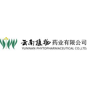 云南植物药业有限公司