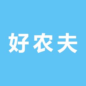 云南好农夫中药饮片有限公司