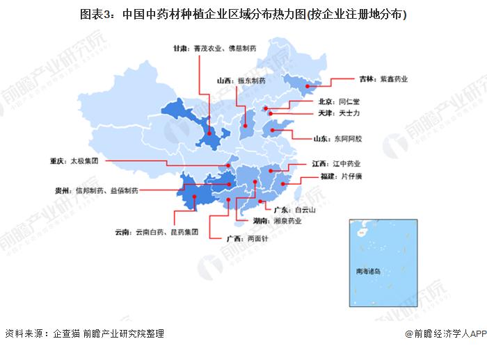 图表3:中国中药材种植企业区域分布热力图(按企业注册地分布)