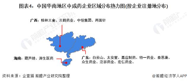 图表4:中国华南地区中成药企业区域分布热力图(按企业注册地分布)